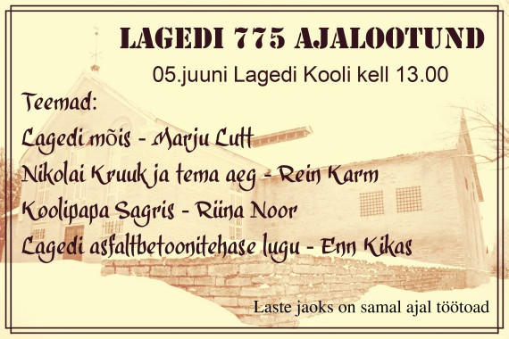 Lagedi_mõis_049