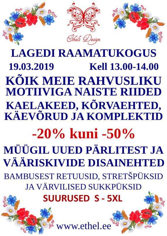 19.03 - Lagedi Raamatukogu